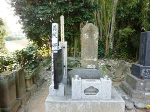 堀越三右衛門 (2)