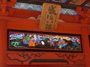 長円寺 (4)