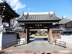 西蓮寺 (1)