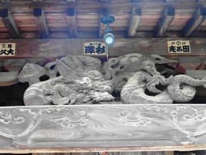 勝山神社 (6)