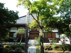 雲門寺 (5)