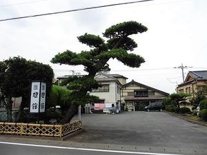 楫取素彦別邸跡 (1)