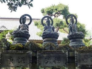 福増寺 (13)