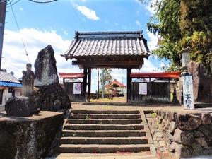 字輪寺 (1)