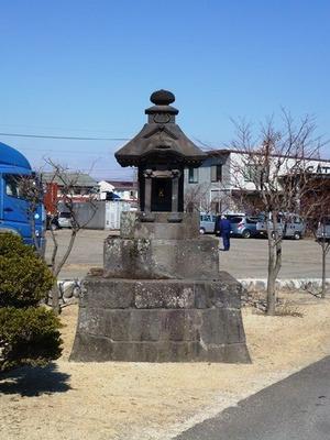 駒形社 (1)