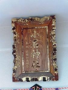 小石神社 (3)