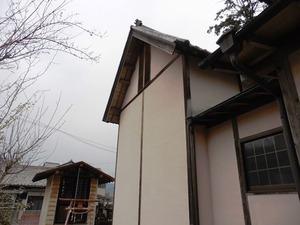 遠之久保稲荷神社 (7)