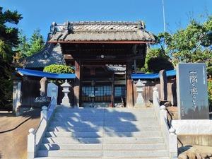 天竜護国寺 (3)