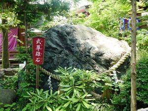 沼田榛名神社 (8)