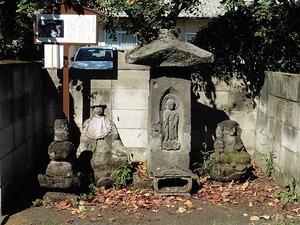 安養寺跡の笠塔婆 (1)