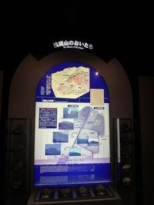浅間火山博物館 (4)