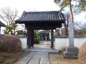 長光寺 (2)