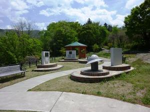 与謝野晶子歌碑公園 (1)