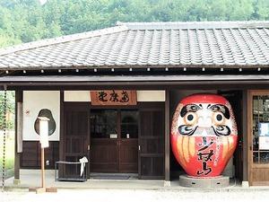 達磨寺 (18)