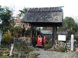 長岡家の門 (1)
