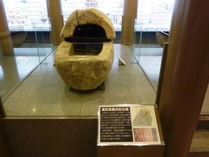 赤堀歴史民俗資料館 (2)