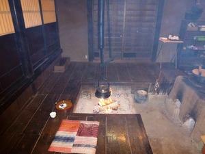 旧鈴木家住宅 (5)