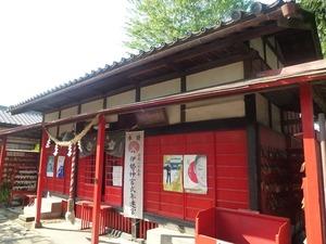 於菊稲荷神社 (4)