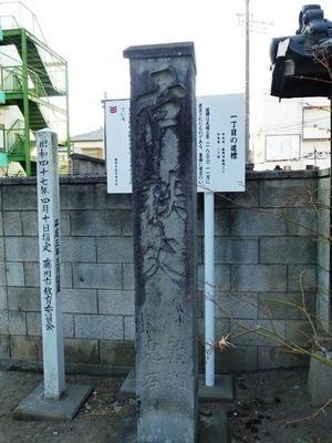 増信寺 (5)