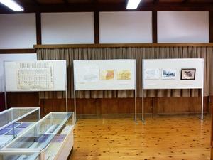 旧碓氷郡役所 (2)