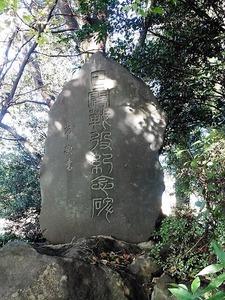 鼻毛石八幡神社 (9)