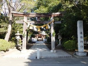 進雄神社 (2)