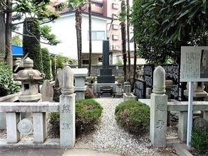 松竹院 (4)