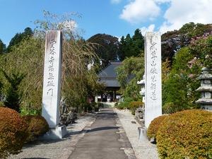 雲谷寺 (1)