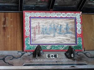 土生神社 (4)