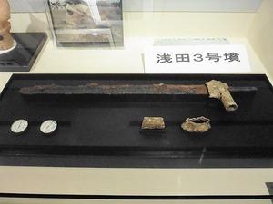 渋川市埋蔵文化財センター (2)