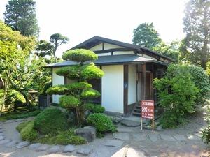旧下田邸書院&庭園 (1)