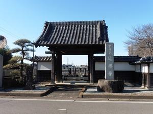 龍興寺 (1)