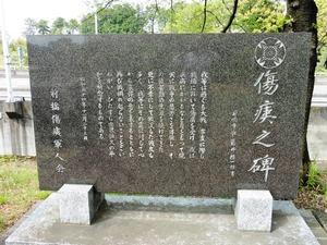 厩橋護国神社 (5)