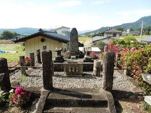 海野塚 (1)
