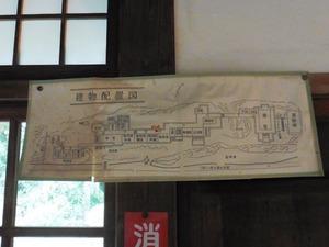 富岡市社会教育館 (10)