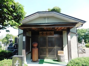 世界乗物館(龍昌寺) (1)