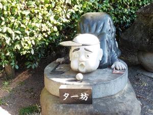 無量寿寺 (7)