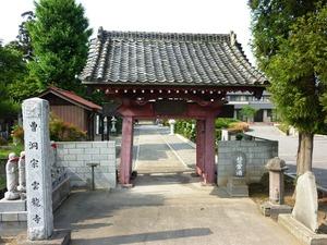雲龍寺 (1)