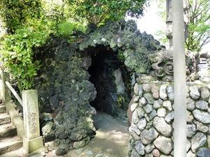 琴平神社 (8)