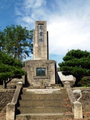 豊岡忠霊塔 (1)