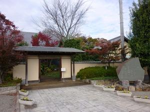 高山彦九郎記念館 (7)