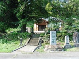 宝蔵寺 (1)