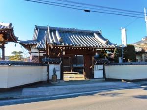 法養寺 (1)