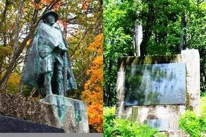 若山牧水銅像