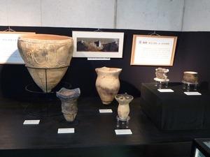 赤城歴史資料館 (5)