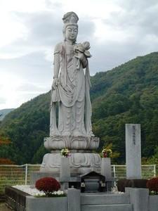慰霊の園 (2)