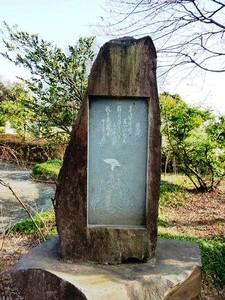 岩松尚純の墓 (4)
