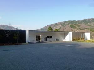 富弘美術館 (1)