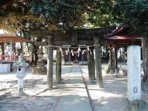 三柱神社 (1)