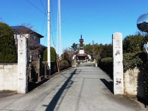 永明寺 (1)